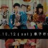 わっしょい米子祭り公式ホームページ